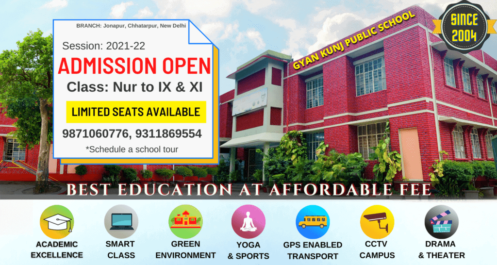 Admission open banner